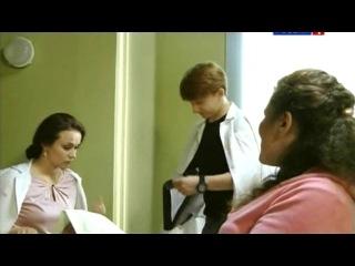Семейный детектив 2 сезон 23 серия(сериал) 2013
