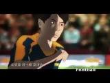 Китайский мульт про футбол